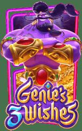 PG ทดลองเล่น genies-wishes